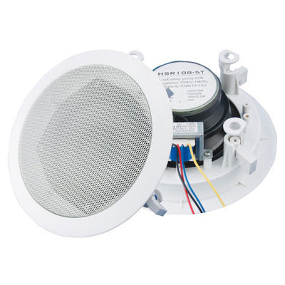 "China 5.25"" Home Theatre Passive Speaker System R108-5T CE Certified / 20w Ceiling Speaker distributor"